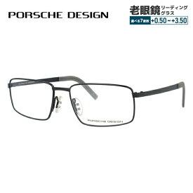 【期間限定ポイント10倍】【選べる無料レンズ → PCレンズ・伊達レンズ・老眼鏡レンズ】 ポルシェデザイン メガネフレーム PORSCHE DESIGN P8314-A 55サイズ 国内正規品 スクエア ユニセックス メンズ レディース