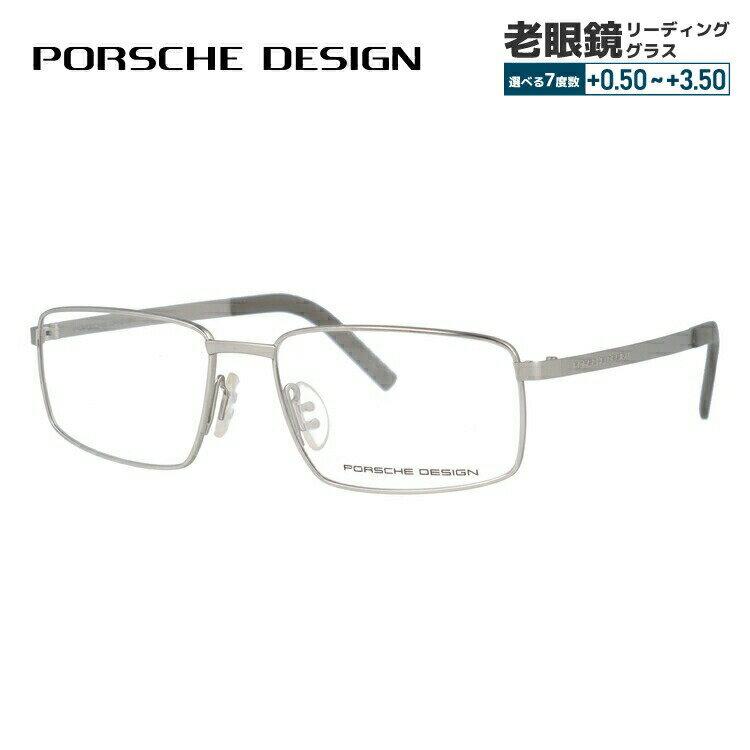 ポルシェデザイン メガネ 伊達レンズ無料 0円 メガネフレーム PORSCHE DESIGN P8314-B 55サイズ 国内正規品 スクエア ユニセックス メンズ レディース