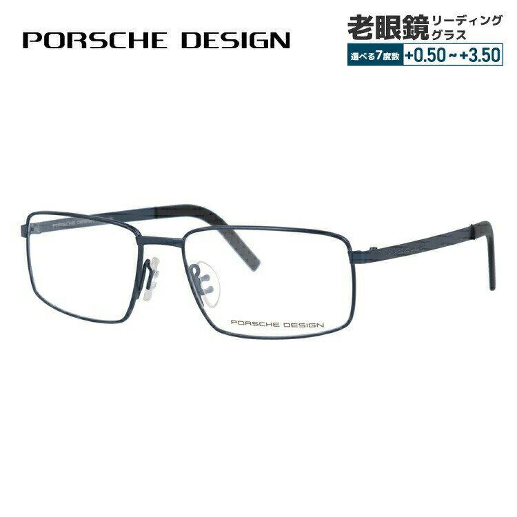ポルシェデザイン メガネ 伊達レンズ無料 0円 メガネフレーム PORSCHE DESIGN P8314-C 55サイズ 国内正規品 スクエア ユニセックス メンズ レディース
