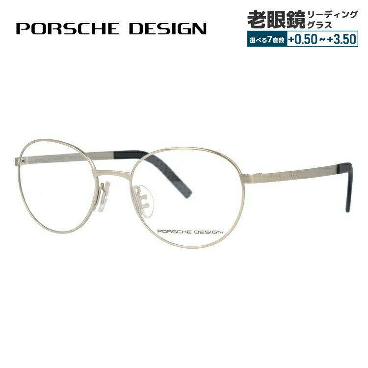 ポルシェデザイン メガネ 伊達レンズ無料 0円 メガネフレーム PORSCHE DESIGN P8315-C 52サイズ 国内正規品 ラウンド ユニセックス メンズ レディース