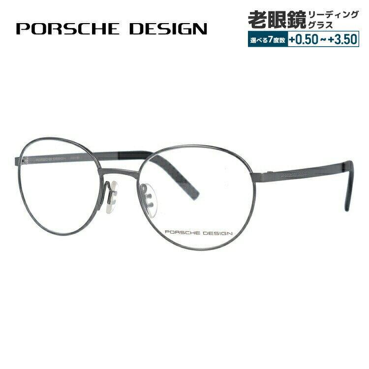 ポルシェデザイン メガネ 伊達レンズ無料 0円 メガネフレーム PORSCHE DESIGN P8315-D 52サイズ 国内正規品 ラウンド ユニセックス メンズ レディース