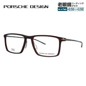 【選べる無料レンズ → PCレンズ・伊達レンズ・老眼鏡レンズ】ポルシェデザイン メガネフレーム 伊達メガネ PORSCHE DESIGN P8363 C 54サイズ スクエア ユニセックス メンズ レディース 国内正規品