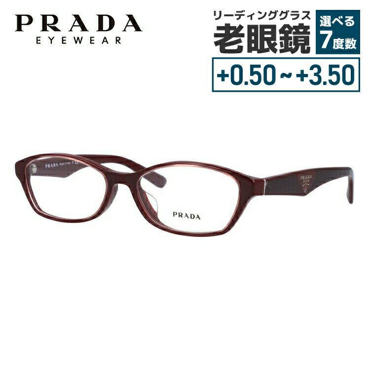 プラダ メガネ 伊達レンズ無料 0円 メガネフレーム アジアンフィット PRADA PR02SV UAN1O1 54サイズ 国内正規品 オーバル ユニセックス メンズ レディース