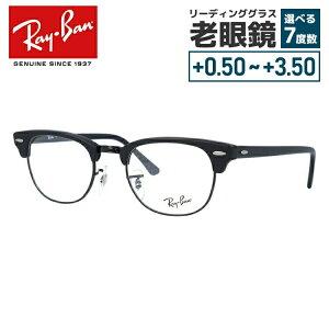 【海外正規品】【選べる無料レンズ → PCレンズ・伊達レンズ・老眼鏡レンズ】 レイバン メガネフレーム Ray-Ban RX5154 2077 49サイズ ブラック/マットブラック RB5154 クラブマスター 【ICONS】 RayBan