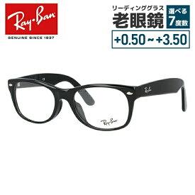 【海外正規品】【選べる無料レンズ → PCレンズ・伊達レンズ・老眼鏡レンズ】 レイバン メガネフレーム Ray-Ban RX5184F 2000 52サイズ WAYFARER ウェイファーラー ブラック RB5184F フルフィット 【ICONS】 RayBan メンズ レディース UVカット