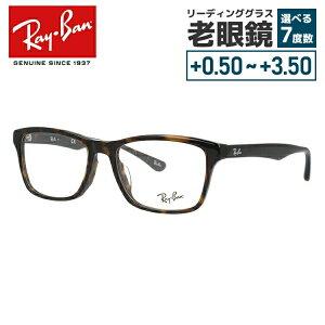 【選べる無料レンズ → PCレンズ・伊達レンズ・老眼鏡レンズ】 レイバン メガネフレーム Ray-Ban RX5279F 2012 55サイズ ダークブラウンデミ RB5279F フルフィット(アジアンフィット) RayBan メンズ