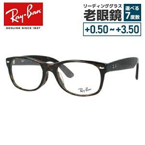 【選べる無料レンズ → PCレンズ・伊達レンズ・老眼鏡レンズ】 レイバン メガネフレーム Ray-Ban RX5184F 2012 54 WAYFARER ウェイファーラー ダークハバナ RB5184 フルフィット(アジアンフィット) Ra