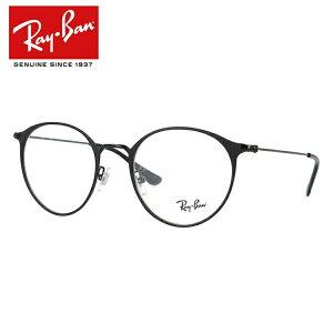【選べる無料レンズ → PCレンズ・伊達レンズ・老眼鏡レンズ】 レイバン メガネフレーム Ray-Ban RX6378F 2904(RB6378F) 51 マットブラック/ブラック フルフィット(アジアンフィット) メンズ レ