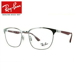 レイバンメガネフレーム伊達メガネRay-BanRX6356(RB6356)288052サイズ国内正規品ブローユニセックスメンズレディース