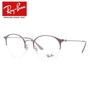 【選べる無料レンズ → PCレンズ・伊達レンズ・老眼鏡レンズ】 レイバン メガネフレーム Ray-Ban RX3578V (RB3578V) 2907 50サイズ ボストン ユニセックス メンズ レディース【海外正規品】