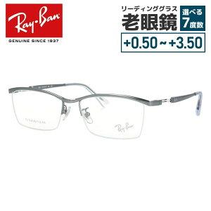 【選べる無料レンズ → PCレンズ・伊達レンズ・老眼鏡レンズ】 レイバン メガネフレーム Ray-Ban RX8746D (RB8746D) 1000 55サイズ スクエア ユニセックス メンズ レディース【海外正規品】