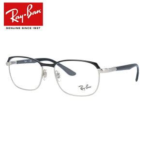 【選べる無料レンズ → PCレンズ・伊達レンズ・老眼鏡レンズ】 レイバン メガネフレーム Ray-Ban RX6420 (RB6420) 2861 54サイズ スクエア ユニセックス メンズ レディース 【国内正規品】