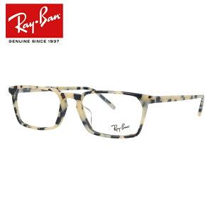 【選べる無料レンズ → PCレンズ・伊達レンズ・老眼鏡レンズ】 レイバン 2019新作 メガネフレーム フルフィット(アジアンフィット) Ray-Ban RX5372F 5878 (RB5372F) 54サイズ スクエア ユニセック