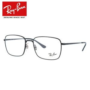 【選べる無料レンズ → PCレンズ・伊達レンズ・老眼鏡レンズ】 レイバン メガネフレーム 2019年モデル 伊達メガネ レギュラーフィット Ray-Ban RX6437 2509 (RB6437) 53サイズ スクエア ユニセック