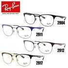 レイバンRay-Ban眼鏡RX63462904/2911/2912/2917(RB6346)52調整可能ノーズパッドメンズレディースアイウェア