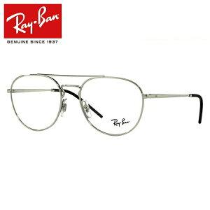 【選べる無料レンズ → PCレンズ・伊達レンズ・老眼鏡レンズ】 レイバン メガネフレーム Ray-Ban RX6414 (RB6414) 2501 53サイズ・55サイズ ティアドロップ ユニセックス メンズ レディース【海外