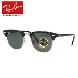 レイバン Ray-Ban クラブマスター サングラス RB3016 W0365 49サイズ ブラック/グリーン ICONS アイコン CLUBMASTER クラブマスター メンズ レディース RayBan UVカット【海外正規品】