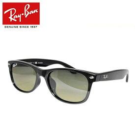 国内正規品 レイバン Ray-Ban ウェイファーラー サングラス RB2132F 901/76 55サイズ ブラック/ブルー ICONS アイコン NEW WAYFARER ニューウェイファーラー Polarized 偏光レンズ フルフィット RayBan UVカット