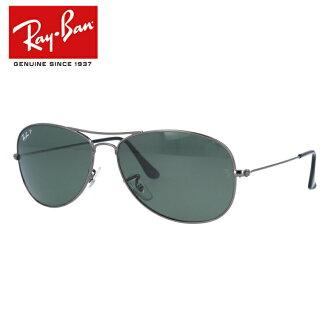e8d4c96455a Ray-Ban Ray Ban sunglasses RB3362 004   58 59 size silver   green HIGH  STREET high street COCKPIT cockpit Polarized polarized lens mens Womens  RayBan UV cut