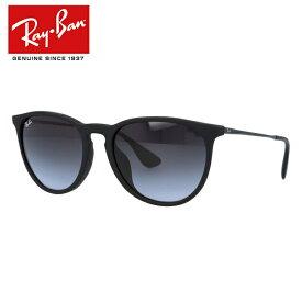 【海外正規品】レイバン Ray-Ban サングラス エリカ ERIKA RB4171F フルフィット 622/8G 54 ラバーマットブラック/グレーグラデーション レディース RayBan UVカット