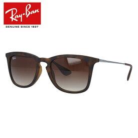 国内正規品 レイバン Ray-Ban サングラス RAYBAN RB4221F 865/13 52 ハバナラバー/ブラウングラデーション フルフィット メンズ レディース UVカット