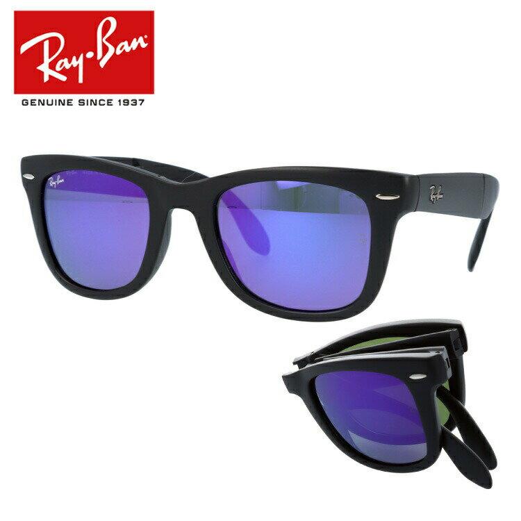 国内正規品 レイバン Ray-Ban サングラス RAYBAN ウェイファーラー フォールディング クラシックWAYFARER FOLDING CLASSIC RB4105 601S1M 50 ブラック/バイオレットミラー 折りたたみ式 メンズ レディース UVカット 新品