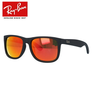 レイバン サングラス Ray-Ban ミラー RB4165F 622/6Q 54 アジアンフィット JUSTIN ジャスティン 【スクエア型】 メンズ レディース RAYBAN ドライブ 運転 アウトドア レジャー ブランドサングラス 紫外