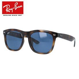 レイバン Ray-Ban サングラス RB4260D 710/80 57 トータス フルフィット(アジアンフィット) べっこう メンズ レディース UVカット RayBan【国内正規品】