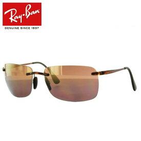 国内正規品 レイバン Ray-Ban サングラス クロマンス RB4255 604/6B 60 ブラウン 調整可能ノーズパッド Chromance 偏光レンズ ミラーレンズ メンズ レディース アイウェア