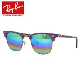 国内正規品 レイバン Ray-Ban サングラス クラブマスター ミラーレンズ CLUBMASTER RB3016 1221C3 51サイズ レキシントン ユニセックス メンズ レディース