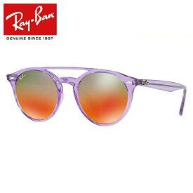国内正規品 レイバン サングラス ミラーレンズ アジアンフィット Ray-Ban RB4279F 6280A8 51サイズ ラウンド(ダブルブリッジ) ユニセックス メンズ レディース