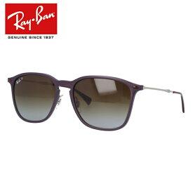レイバン サングラス 2018年新作 偏光サングラス Ray-Ban RB8353 6354T5 56サイズ 国内正規品 ウェリントン ユニセックス メンズ レディース