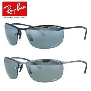 レイバン サングラス Ray-Ban 偏光レンズ CHROMANCE クロマンス ミラー RB3542 002/5L 63・RB3542 029/5J 63 レギュラーフィット 【スクエア型】 メンズ レディース RAYBAN ドライブ 運転 アウトドア ブランド
