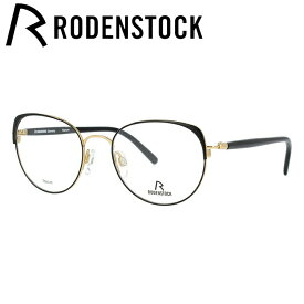 【期間限定ポイント10倍】【選べる無料レンズ → PCレンズ・伊達レンズ・老眼鏡レンズ】 ローデンストック メガネフレーム 伊達メガネ RODENSTOCK R7088-A 51サイズ フォックス ユニセックス メンズ レディース