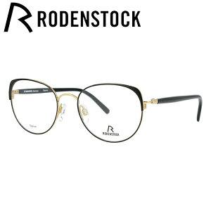 【選べる無料レンズ → PCレンズ・伊達レンズ・老眼鏡レンズ】 ローデンストック メガネフレーム 伊達メガネ RODENSTOCK R7088-A 51サイズ フォックス ユニセックス メンズ レディース