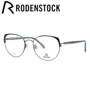 【選べる無料レンズ → PCレンズ・伊達レンズ・老眼鏡レンズ】 ローデンストック メガネフレーム 伊達メガネ RODENSTOCK R7088-D 51サイズ フォックス ユニセックス メンズ レディース