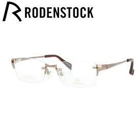 【選べる無料レンズ → PCレンズ・伊達レンズ・老眼鏡レンズ】ローデンストック メガネフレーム 伊達メガネ RODENSTOCK R0020-D 54/56サイズ 国内正規品 スクエア ユニセックス メンズ レディース