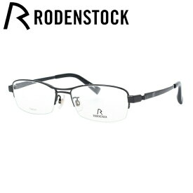 【選べる無料レンズ → PCレンズ・伊達レンズ・老眼鏡レンズ】ローデンストック メガネフレーム 伊達メガネ RODENSTOCK R2033-D 54/56サイズ 国内正規品 スクエア(ハーフリム) ユニセックス メンズ レディース