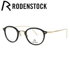 【選べる無料レンズ → PCレンズ・伊達レンズ・老眼鏡レンズ】ローデンストック メガネフレーム 伊達メガネ RODENSTOCK R7059-A 44/46サイズ 国内正規品 ボストン ユニセックス メンズ レディース