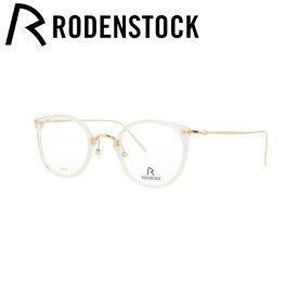【選べる無料レンズ → PCレンズ・伊達レンズ・老眼鏡レンズ】ローデンストック メガネフレーム 伊達メガネ RODENSTOCK R7079-B 46/48サイズ 国内正規品 ボストン ユニセックス メンズ レディース