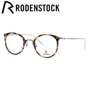 【選べる無料レンズ → PCレンズ・伊達レンズ・老眼鏡レンズ】ローデンストック メガネフレーム 伊達メガネ RODENSTOCK R7079-C 46/48サイズ 国内正規品 ボストン ユニセックス メンズ レディース