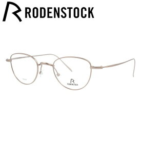 【選べる無料レンズ → PCレンズ・伊達レンズ・老眼鏡レンズ】ローデンストック メガネフレーム 伊達メガネ RODENSTOCK R7094-A 46/48サイズ 国内正規品 ボストン ユニセックス メンズ レディース