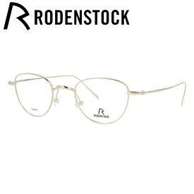 【選べる無料レンズ → PCレンズ・伊達レンズ・老眼鏡レンズ】ローデンストック メガネフレーム 伊達メガネ RODENSTOCK R7094-D 46/48サイズ 国内正規品 ボストン ユニセックス メンズ レディース