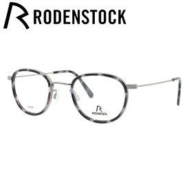 【選べる無料レンズ → PCレンズ・伊達レンズ・老眼鏡レンズ】ローデンストック メガネフレーム 伊達メガネ RODENSTOCK R8024-B 47/49サイズ 国内正規品 ボストン ユニセックス メンズ レディース