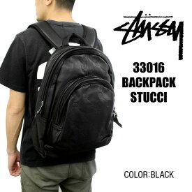 【訳あり/アウトレット】ステューシー STUSSY 33016 BACKPACK STUCCI バックパック リュックサック ブラック メンズ・レディース ファッション