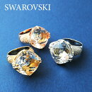 SWAROVSKIスワロフスキー社リング指輪MATADORRING106553010655321065533106553610655371065538スワロフスキクリスタルガラス【あす楽対応】