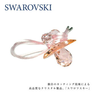 Swarovski SWAROVSKI Interior figurines 5003405 Pacifier, Tender Pink Crystal