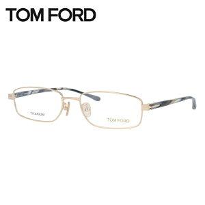 【訳あり】【選べる無料レンズ → PCレンズ・伊達レンズ・老眼鏡レンズ】トムフォード メガネフレーム トム・フォード TOMFORD FT5068 257 54サイズ メンズ レディース UVカット