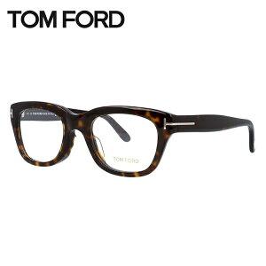 【選べる無料レンズ → PCレンズ・伊達レンズ・老眼鏡レンズ】 トムフォード メガネフレーム トム・フォード アジアンフィット TOM FORD FT5178F 052 51サイズ(TF5178F) ウェリントン ユニセック