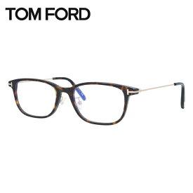 【選べる無料レンズ → PCレンズ・伊達レンズ・老眼鏡レンズ】トムフォード メガネフレーム 伊達メガネ TOM FORD FT5650-D-B 052 54サイズ スクエア ユニセックス メンズ レディース